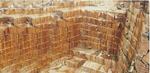 Emcee Stone Quarry